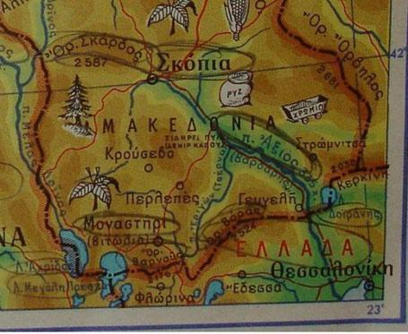 pag. of the greek geographic atlas before 1989 - MAKEDONIA